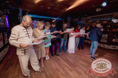 «Октоберфест-2017»: выбор Короля и Королевы (первый тур), 16 сентября 2017 - Ресторан «Максимилианс» Самара - 14