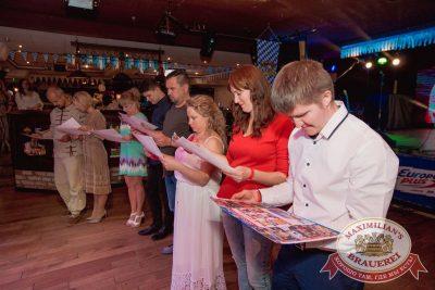 «Октоберфест-2017»: выбор Короля и Королевы (первый тур), 16 сентября 2017 - Ресторан «Максимилианс» Самара - 15