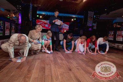 «Октоберфест-2017»: выбор Короля и Королевы (первый тур), 16 сентября 2017 - Ресторан «Максимилианс» Самара - 16