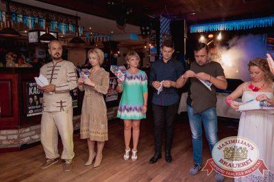 «Октоберфест-2017»: выбор Короля и Королевы (первый тур), 16 сентября 2017 - Ресторан «Максимилианс» Самара - 17