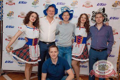 «Октоберфест-2017»: выбор Короля и Королевы (первый тур), 16 сентября 2017 - Ресторан «Максимилианс» Самара - 2