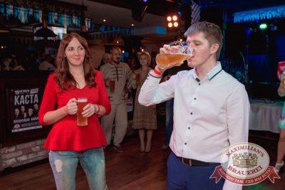 «Октоберфест-2017»: выбор Короля и Королевы (первый тур), 16 сентября 2017 - Ресторан «Максимилианс» Самара - 30