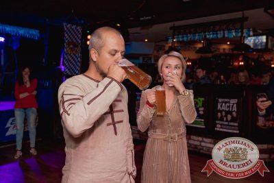 «Октоберфест-2017»: выбор Короля и Королевы (первый тур), 16 сентября 2017 - Ресторан «Максимилианс» Самара - 31