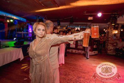 «Октоберфест-2017»: выбор Короля и Королевы (первый тур), 16 сентября 2017 - Ресторан «Максимилианс» Самара - 36