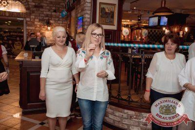 «Октоберфест-2017»: выбор Короля и Королевы (первый тур), 16 сентября 2017 - Ресторан «Максимилианс» Самара - 4