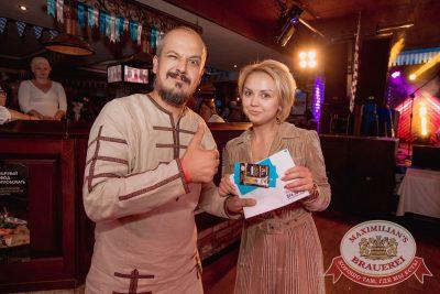 «Октоберфест-2017»: выбор Короля и Королевы (первый тур), 16 сентября 2017 - Ресторан «Максимилианс» Самара - 44