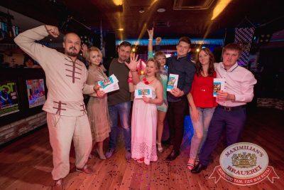 «Октоберфест-2017»: выбор Короля и Королевы (первый тур), 16 сентября 2017 - Ресторан «Максимилианс» Самара - 45