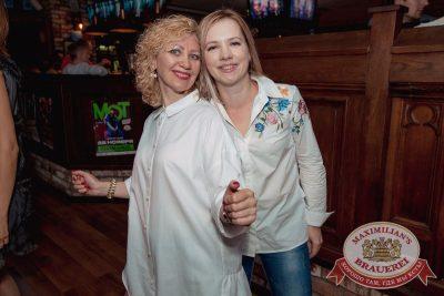 «Октоберфест-2017»: выбор Короля и Королевы (первый тур), 16 сентября 2017 - Ресторан «Максимилианс» Самара - 50