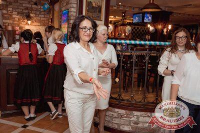 «Октоберфест-2017»: выбор Короля и Королевы (первый тур), 16 сентября 2017 - Ресторан «Максимилианс» Самара - 6