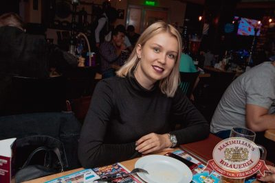 «Октоберфест-2017»: выбор Короля и Королевы (первый тур), 16 сентября 2017 - Ресторан «Максимилианс» Самара - 67