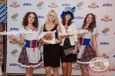 «Октоберфест-2017»: выбор Короля и Королевы (первый тур), 16 сентября 2017 - Ресторан «Максимилианс» Самара - 7