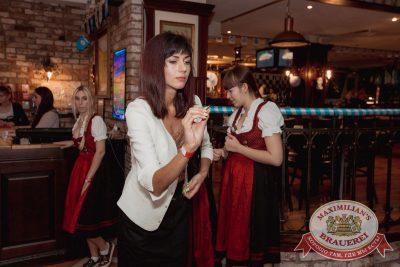 «Октоберфест-2017»: выбор Короля и Королевы (первый тур), 16 сентября 2017 - Ресторан «Максимилианс» Самара - 8