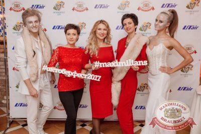 «Октоберфест-2017»: выбор Короля и Королевы (второй тур), 23 сентября 2017 - Ресторан «Максимилианс» Самара - 1