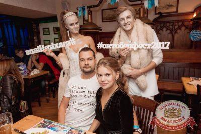«Октоберфест-2017»: выбор Короля и Королевы (второй тур), 23 сентября 2017 - Ресторан «Максимилианс» Самара - 11