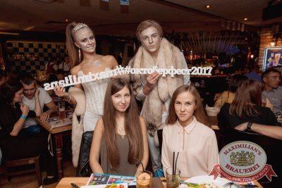 «Октоберфест-2017»: выбор Короля и Королевы (второй тур), 23 сентября 2017 - Ресторан «Максимилианс» Самара - 12