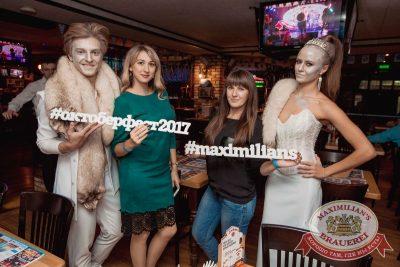 «Октоберфест-2017»: выбор Короля и Королевы (второй тур), 23 сентября 2017 - Ресторан «Максимилианс» Самара - 16