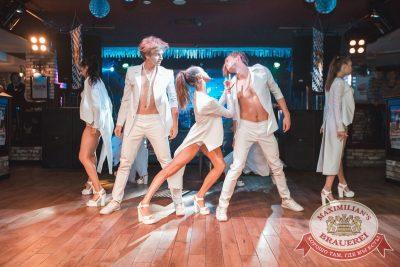 «Октоберфест-2017»: выбор Короля и Королевы (второй тур), 23 сентября 2017 - Ресторан «Максимилианс» Самара - 19
