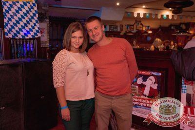 «Октоберфест-2017»: выбор Короля и Королевы (второй тур), 23 сентября 2017 - Ресторан «Максимилианс» Самара - 20