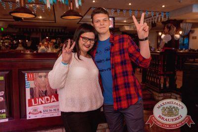 «Октоберфест-2017»: выбор Короля и Королевы (второй тур), 23 сентября 2017 - Ресторан «Максимилианс» Самара - 24