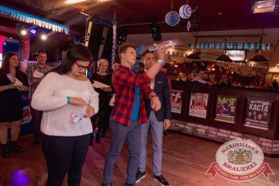 «Октоберфест-2017»: выбор Короля и Королевы (второй тур), 23 сентября 2017 - Ресторан «Максимилианс» Самара - 27