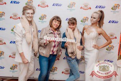 «Октоберфест-2017»: выбор Короля и Королевы (второй тур), 23 сентября 2017 - Ресторан «Максимилианс» Самара - 3