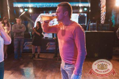 «Октоберфест-2017»: выбор Короля и Королевы (второй тур), 23 сентября 2017 - Ресторан «Максимилианс» Самара - 35