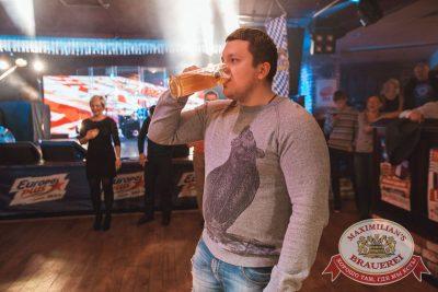 «Октоберфест-2017»: выбор Короля и Королевы (второй тур), 23 сентября 2017 - Ресторан «Максимилианс» Самара - 36