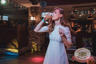 «Октоберфест-2017»: выбор Короля и Королевы (второй тур), 23 сентября 2017 - Ресторан «Максимилианс» Самара - 37
