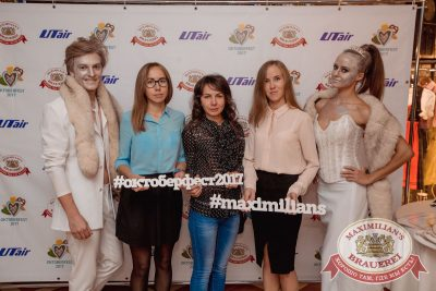 «Октоберфест-2017»: выбор Короля и Королевы (второй тур), 23 сентября 2017 - Ресторан «Максимилианс» Самара - 4