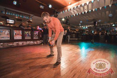 «Октоберфест-2017»: выбор Короля и Королевы (второй тур), 23 сентября 2017 - Ресторан «Максимилианс» Самара - 41