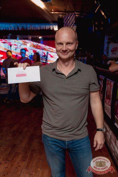«Октоберфест-2017»: выбор Короля и Королевы (второй тур), 23 сентября 2017 - Ресторан «Максимилианс» Самара - 49