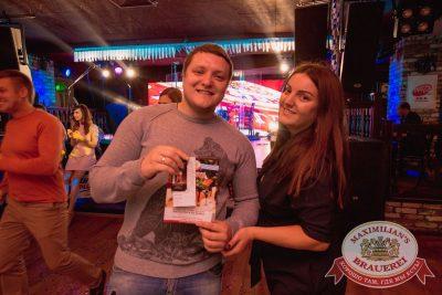 «Октоберфест-2017»: выбор Короля и Королевы (второй тур), 23 сентября 2017 - Ресторан «Максимилианс» Самара - 52