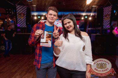 «Октоберфест-2017»: выбор Короля и Королевы (второй тур), 23 сентября 2017 - Ресторан «Максимилианс» Самара - 55