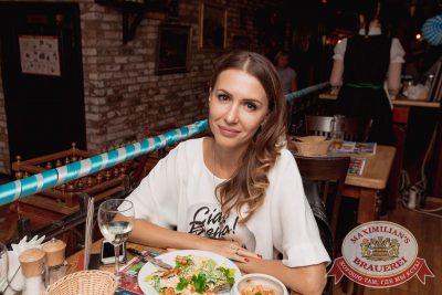 «Октоберфест-2017»: выбор Короля и Королевы (второй тур), 23 сентября 2017 - Ресторан «Максимилианс» Самара - 57