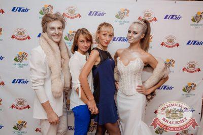 «Октоберфест-2017»: выбор Короля и Королевы (второй тур), 23 сентября 2017 - Ресторан «Максимилианс» Самара - 6