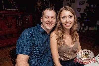 «Октоберфест-2017»: выбор Короля и Королевы (второй тур), 23 сентября 2017 - Ресторан «Максимилианс» Самара - 65