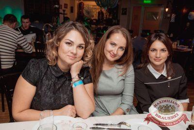 «Октоберфест-2017»: выбор Короля и Королевы (второй тур), 23 сентября 2017 - Ресторан «Максимилианс» Самара - 66