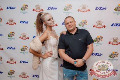 «Октоберфест-2017»: выбор Короля и Королевы (второй тур), 23 сентября 2017 - Ресторан «Максимилианс» Самара - 7