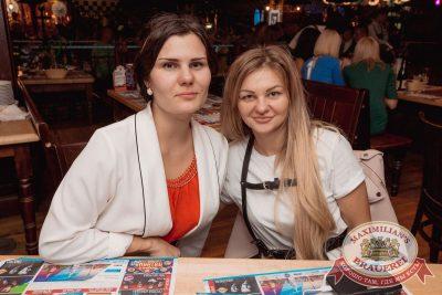 «Октоберфест-2017»: выбор Короля и Королевы (второй тур), 23 сентября 2017 - Ресторан «Максимилианс» Самара - 71