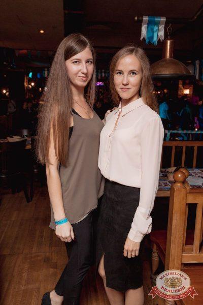 «Октоберфест-2017»: выбор Короля и Королевы (второй тур), 23 сентября 2017 - Ресторан «Максимилианс» Самара - 76