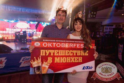 «Октоберфест-2017»: выбор Короля и Королевы. Закрытие фестиваля, 30 сентября 2017 - Ресторан «Максимилианс» Самара - 48
