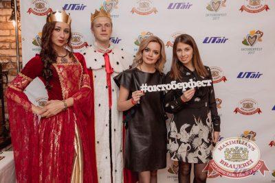 «Октоберфест-2017»: выбор Короля и Королевы. Закрытие фестиваля, 30 сентября 2017 - Ресторан «Максимилианс» Самара - 8