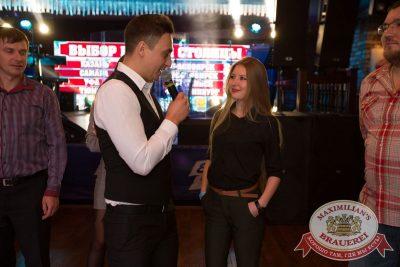 «Октоберфест-2017»: выбор пивной столицы, 29 сентября 2017 - Ресторан «Максимилианс» Самара - 10