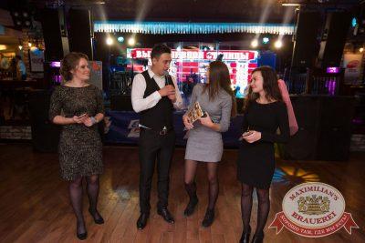 «Октоберфест-2017»: выбор пивной столицы, 29 сентября 2017 - Ресторан «Максимилианс» Самара - 12