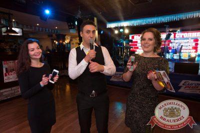 «Октоберфест-2017»: выбор пивной столицы, 29 сентября 2017 - Ресторан «Максимилианс» Самара - 13