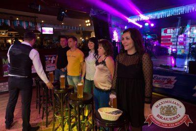 «Октоберфест-2017»: выбор пивной столицы, 29 сентября 2017 - Ресторан «Максимилианс» Самара - 14