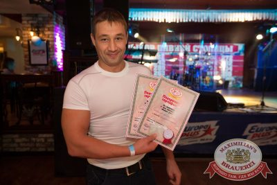«Октоберфест-2017»: выбор пивной столицы, 29 сентября 2017 - Ресторан «Максимилианс» Самара - 20