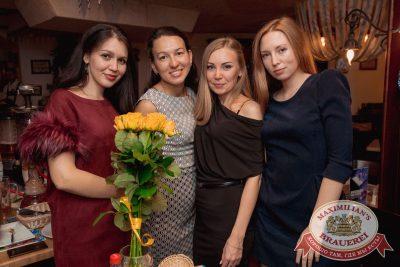 «Октоберфест-2017»: выбор пивной столицы, 29 сентября 2017 - Ресторан «Максимилианс» Самара - 25