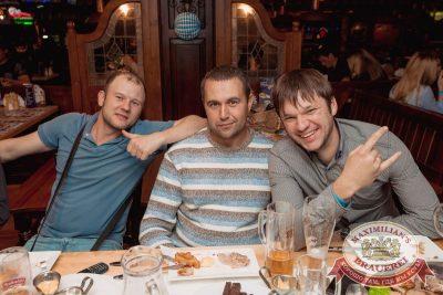 «Октоберфест-2017»: выбор пивной столицы, 29 сентября 2017 - Ресторан «Максимилианс» Самара - 28