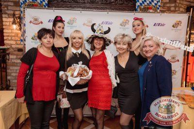 «Октоберфест-2017»: выбор пивной столицы, 29 сентября 2017 - Ресторан «Максимилианс» Самара - 3